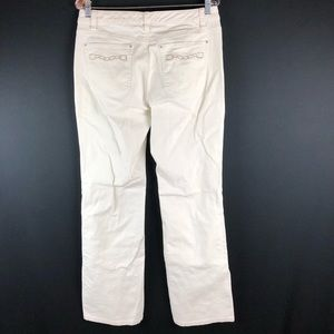 White House Black Market Jeans - White House Black Market White Blanc Boot Leg Jean